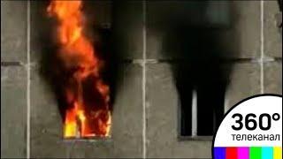 Челябинский школьник спас двоих детей из горящей квартиры