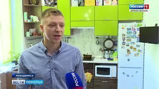 Социальную выплату на улучшение жилищных условий получили жители Новодвинска