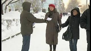 Новости 2010 01 11