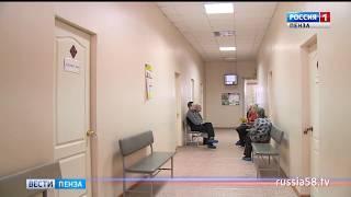 В Пензенской области за неделю простудились 1,8 тыс. человек