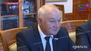 Глава Дагестана встретился с председателем Комитета по делам национальностей Госдумы РФ