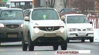 «Зеленая волна»:  В Ярославле намерены решить проблему дорожных заторов
