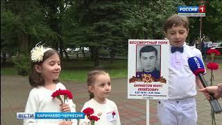"""Карачаево-Черкесия присоединилась к акции """"Красная гвоздика"""""""
