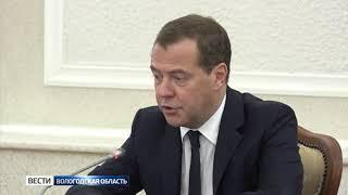 Проблемы лесопользования обсудили на совещании с Дмитрием Медведевым