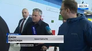 """Американский посол приехал во Владивосток """"выстаивать отношения"""""""