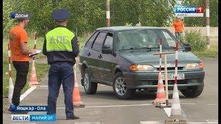 В Марий Эл большое количество ДТП связывают с низким уровнем подготовки в водителей