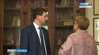Полномочный представитель Президента России  Игорь Щёголев посетил объекты культурного наследия