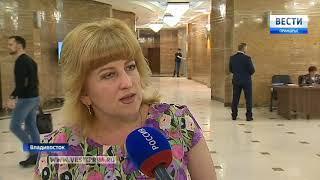 Андрей Тарасенко выступил с ежегодным отчетом перед депутатами Законодательного Собрания