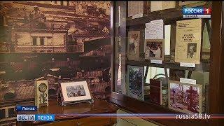 К 100-летию русского писателя открыта выставка «Солженицын в Пензе»
