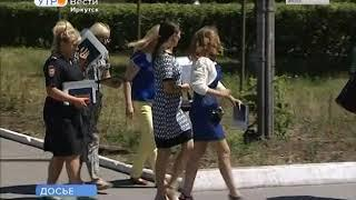 Впервые иркутские вузы отпразднуют День знаний на одной площадке