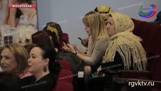 В Дагестане заработал федеральный образовательный проект «Бизнес для мамы»