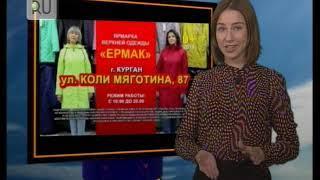 Прогноз погоды с Ксенией Аванесовой на 12 октября