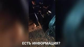 Страшное ДТП на объездной с участием милиции.