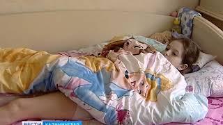 Как отвезти ребенка на рентген? С такой проблемой столкнулась одна из калининградских семей