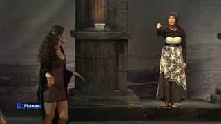 Башдрамтеатр показал в Москве спектакль «Антигона»