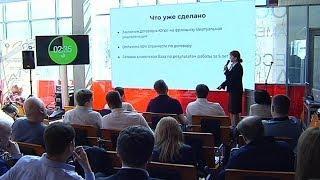 В Сургуте состоялась первая в этом году инвестиционная сессия
