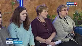 """В Поморье больше всего победителей конкурса """"Активное поколение"""" на Северо-Западе"""