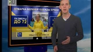 Прогноз погоды с Максимом Пивоваровым на 13 марта