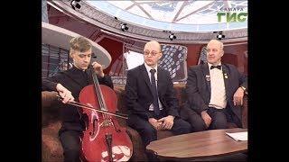 """""""Город С"""" от 04.04.2018"""