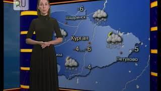 Прогноз погоды с Ксенией Аванесовой на 30 октября