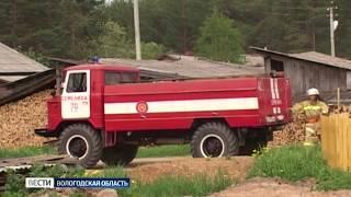 Добровольная пожарная дружина появилась в деревне Марковская