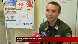 25 09 2018 Во время акции «Донорская осень» в Ижевске собрали 37 литров крови