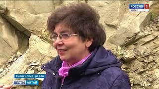 В Белокурихе планируют создать геопарк – Музей геологической истории Земли