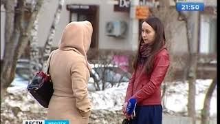 Выпуск «Вести-Иркутск» 26.03.2018 (21:44)