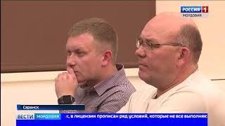 В Мордовии усилят контроль за природными ископаемыми