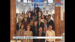 Чебоксарские школьники стали победителями олимпиады МГИМО и провели целую неделю в Вене