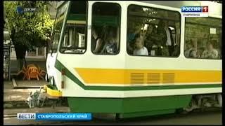 Транспорт в Пятигорске подорожает с 1 июня