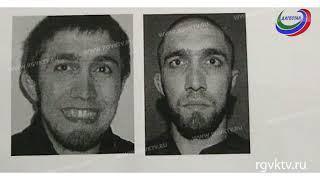 Подозреваемый в убийстве сотрудника Росгвардии объявлен в федеральный розыск