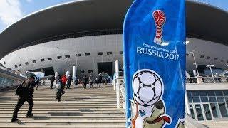 Болельщики прибывают на матч Бельгия-Англия