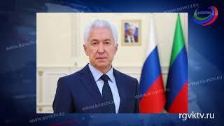 «Единая Россия» предложила на должность главы Дагестана кандидатуру Владимира Васильева