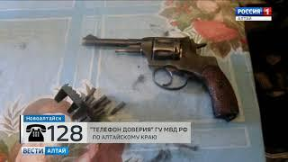 В Новоалтайске мужчина ранил соседа из самодельного пистолета