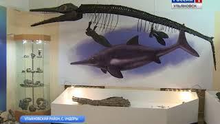 В Ундоровском палеонтологическом музее обновление