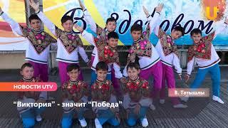 UTV. Новости севера Башкирии за 4 сентября (Нефтекамск, Дюртюли, Янаул)