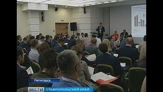 Пути развития альтернативной энергетики обсудили в Пятигорске