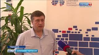 20 бесплатных каналов в высоком качестве для всех жителей Карачаево-Черкесии
