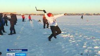 Магаданцы прыгали и  метали топоры на Ямале