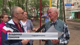Во дворе дома во 2-м Давыдовском микрорайоне Костромы начали делать «неправильный» ремонт