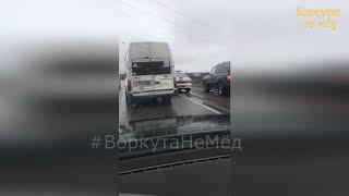 Лобовое столкновение в Воркуте