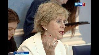 Госпожа посол Исландии высоко оценила организацию ЧМ в Ростове
