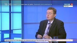 Россия 24. Пенза: какие изменения произошли в медицине