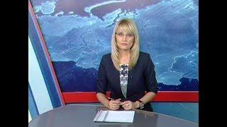 Вести Адыгея - 26.11.2018