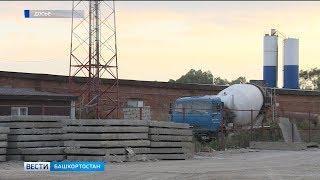 Верховный суд Башкортостана признал виновной бетонную компанию, где погиб 17-летний юноша