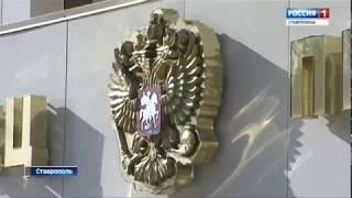 В Ставрополе арестовали напавших на девушек хулиганов