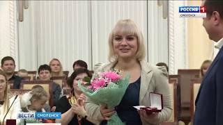 В Смоленске поздравили многодетных матерей