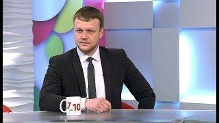 26 апреля в Ханты-Мансийске соберется молодежь округа на форум «Югра – территория возможностей»