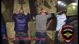 ПОКЕР/РАБОТАЕТ РОСГВАРДИЯ. ликвидировали подпольное казино